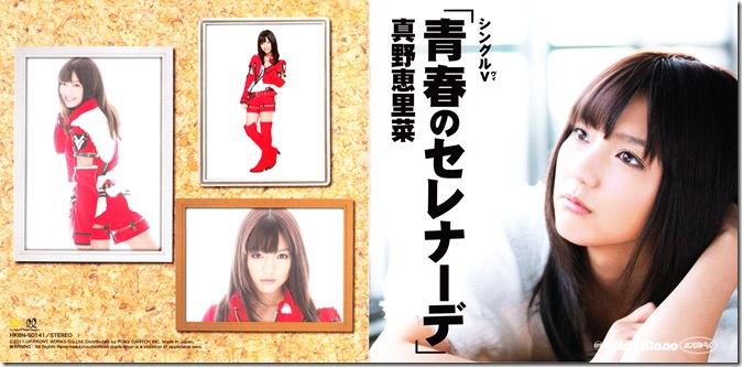 "Mano Erina ""Seishun no serenade"" pv DVD single jacket scan"