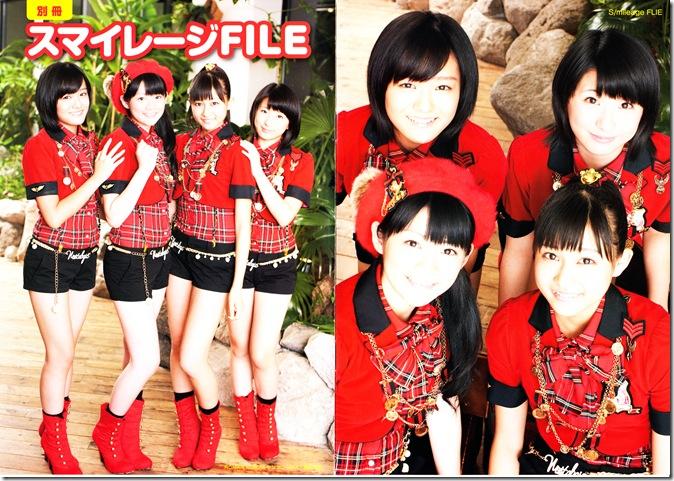 S/mileage file in Yan Yan Vol.17 December 2010