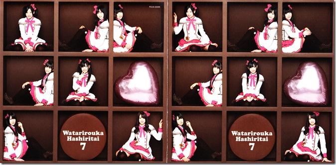 "Watarirouka Hashiritai ""Valentine Kiss"" LE type A jacket scan"