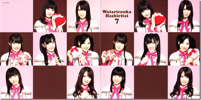"Watarirouka Hashiritai ""Valentine Kiss"" LE Type B jacket scan"