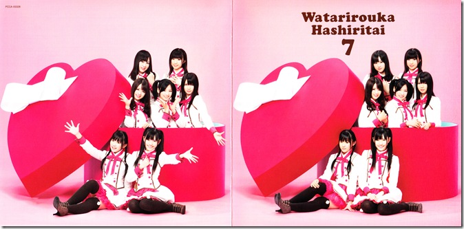 "Watarirouka Hashiritai ""Valentine Kiss"" RE jacket scan"