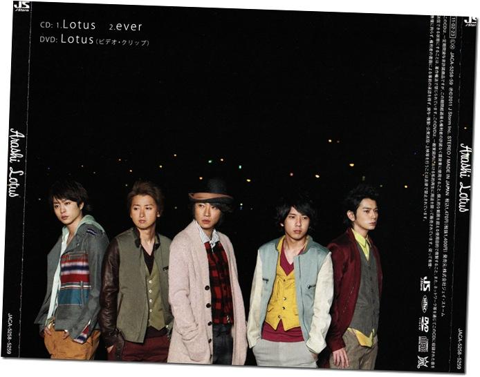 "ARASHI ""Lotus"" LE back cover (scan)"