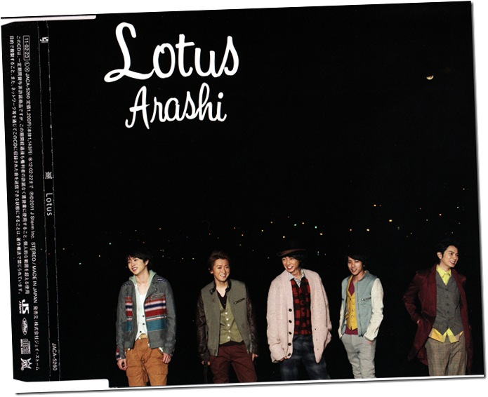 """ARASHI """"Lotus"""" RE jacket scan"""