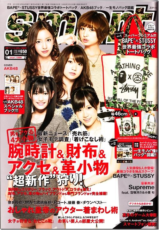 smart Januray 2011 cover girls AKB48