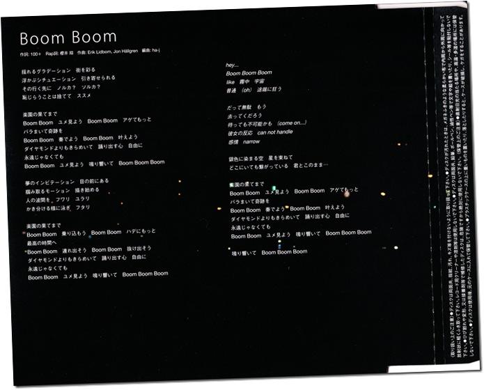 """ARASHI """"Lotus"""" RE inner jacket scan"""