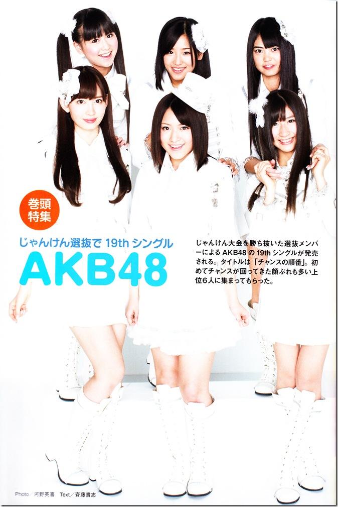 AKB48 in Yan Yan Vol.17 December 2010 IMG_0009