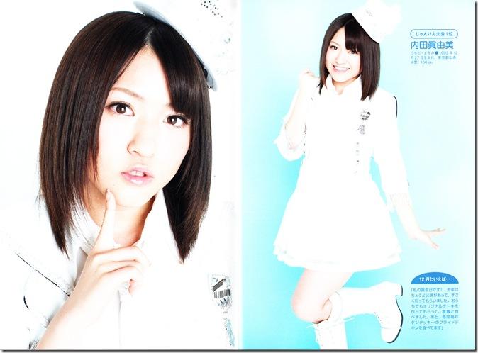 AKB48 in Yan Yan Vol.17 December 2010 IMG_0011