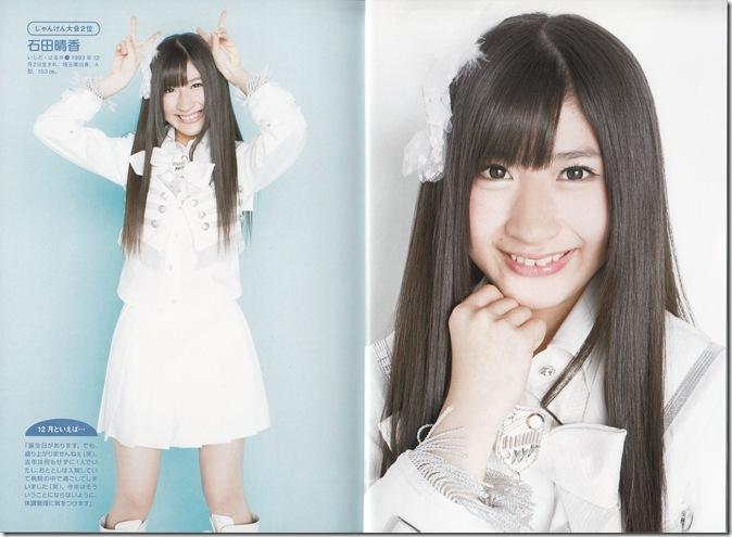 AKB48 in Yan Yan Vol.17 December 2010 IMG_0012