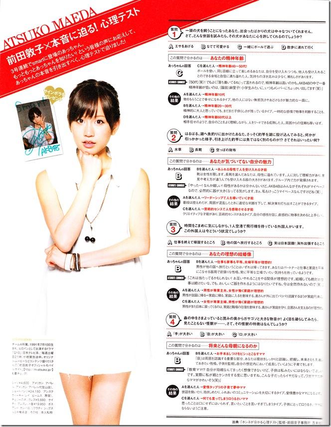 AKB48 in smart January 2011 IIMG_0013