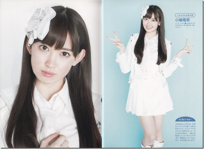 AKB48 in Yan Yan Vol.17 December 2010 IMG_0013