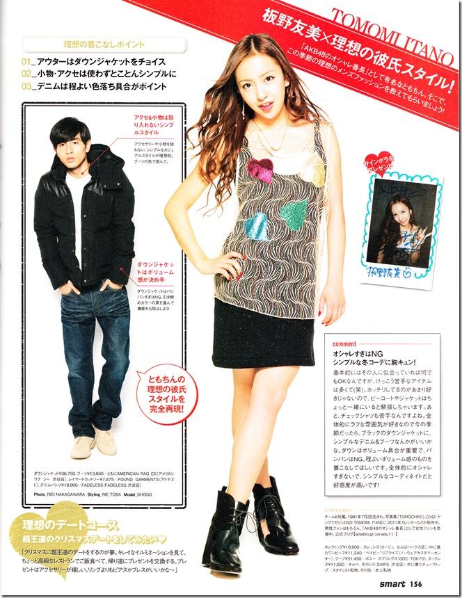 AKB48 in smart January 2011 IIMG_0014