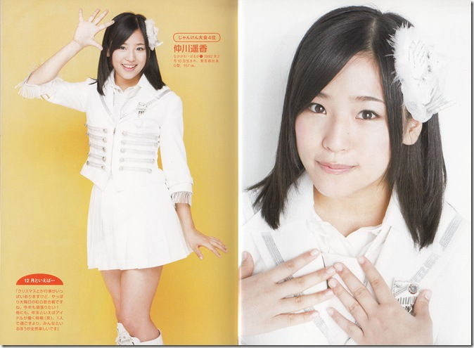 AKB48 in Yan Yan Vol.17 December 2010 IMG_0014