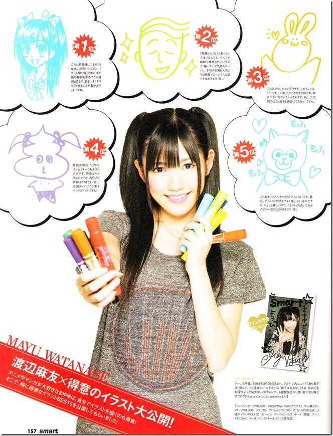 AKB48 in smart January 2011 IIMG_0015