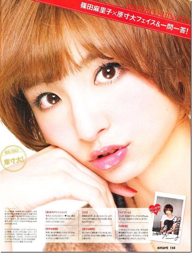AKB48 in smart January 2011 IIMG_0016
