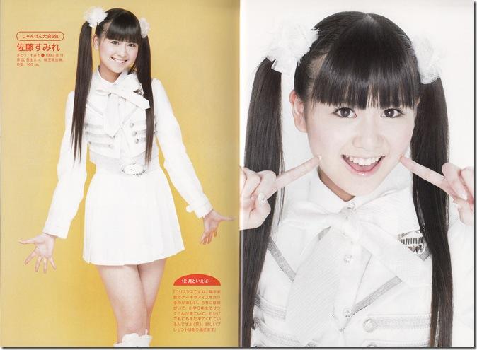 AKB48 in Yan Yan Vol.17 December 2010 IMG_0016