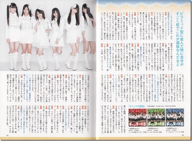 AKB48 in Yan Yan Vol.17 December 2010 IMG_0019
