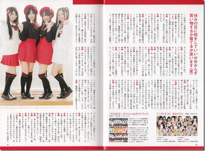 SKE48 in Yan Yan Vol.17 December 2010 IMG_0023