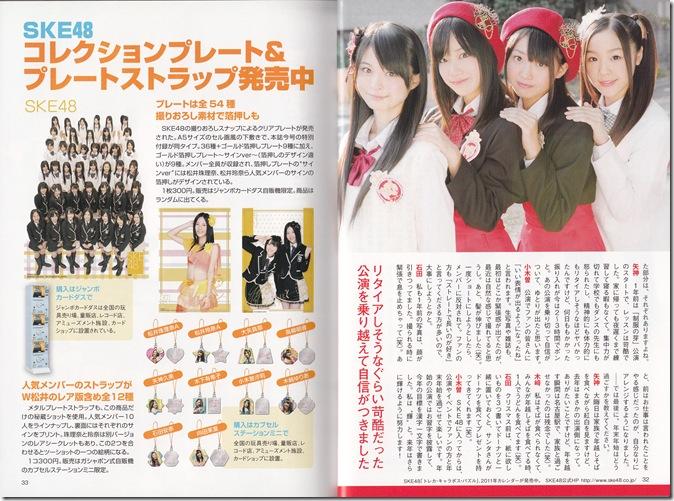 SKE48 in Yan Yan Vol.17 December 2010 IMG_0024