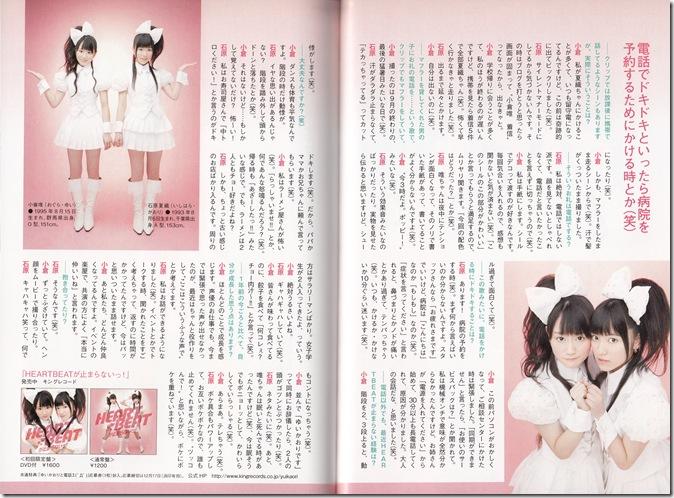 Yuikaori Clover in Yan Yan Vol.17 December 2010 IMG_0031