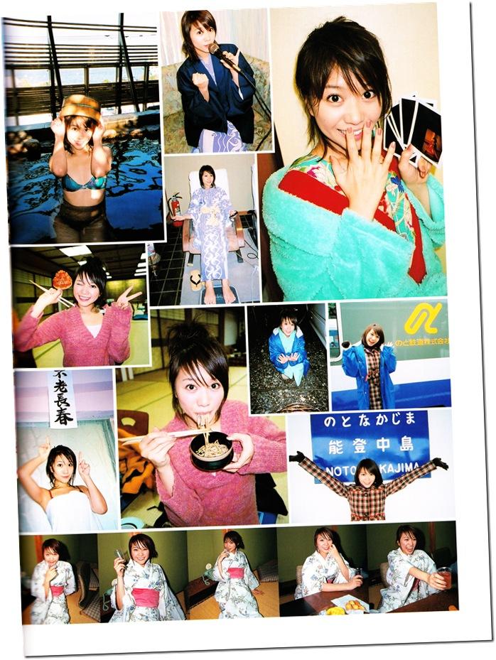 """Kaneda Mika """"forget-me-not-wasurenakusa-"""" IMG_0049"""