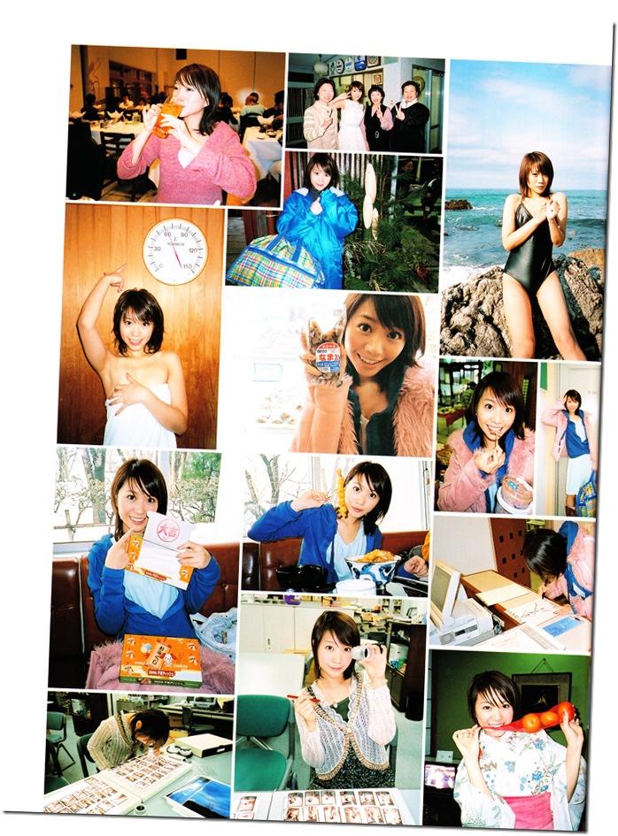 """Kaneda Mika """"forget-me-not-wasurenakusa-"""" IMG_0050"""
