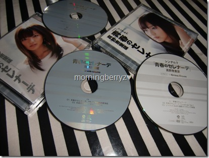 Mano Erina Seishun no serenade LE type A single & pv DVD single releases