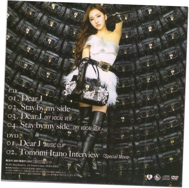 "Itano Tomomi ""Dear J"" LE type B scan0004"