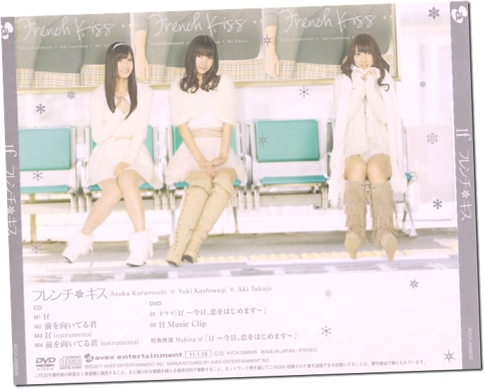 "French Kiss ""If"" LE type A back cover scan"