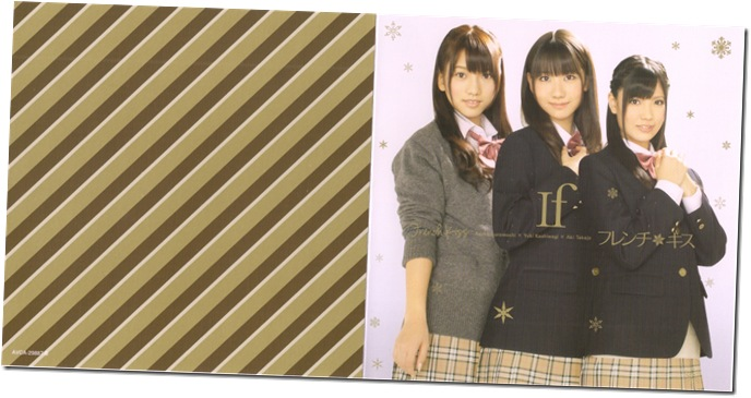 "French Kiss ""If"" LE type B jacket scan"