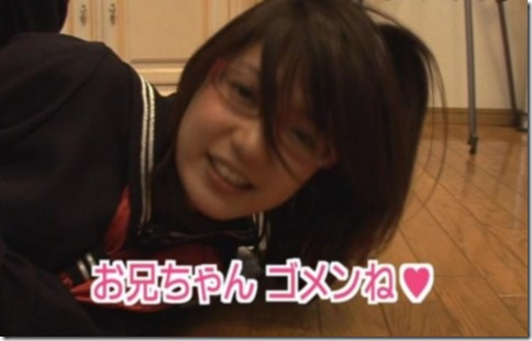 Furusaki Hitomi
