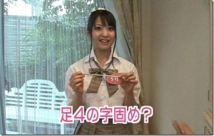 Koike♥Yui