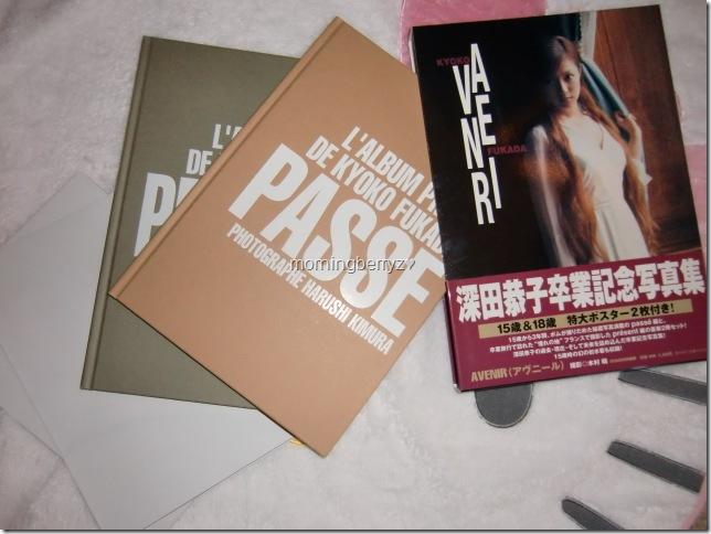 Fukada Kyoko Avenir photo book set
