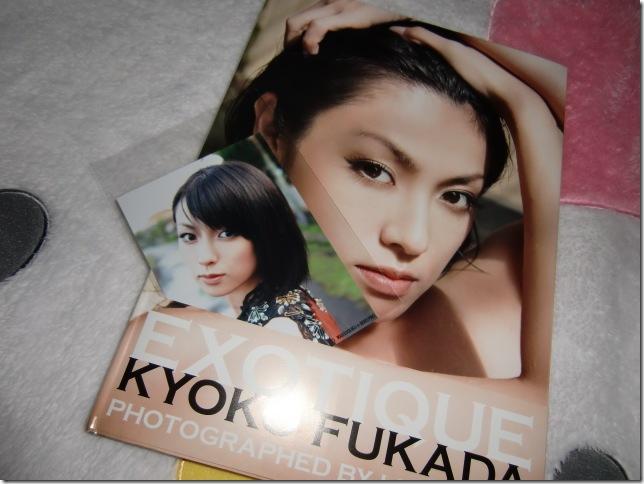 Fukada Kyoko Exotique pb with photo extra