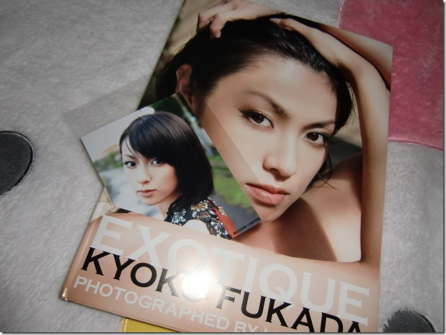 Fukada Kyoko Exotique pb with photo extra