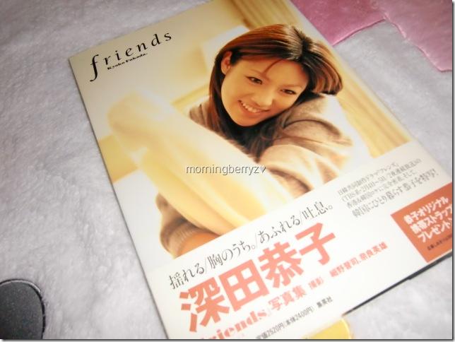 Fukada Kyoko Friends photo book