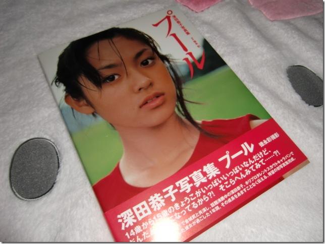 Fukada Kyoko Pool photo book