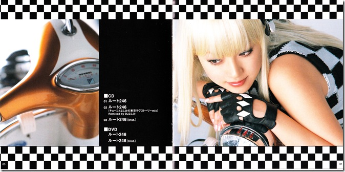 "Fukada Kyoko ""Route246"" jacket scan"