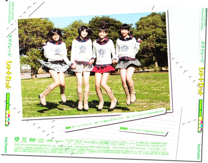 "S/mileage ""Short Cut"" LE type A back cover scan"