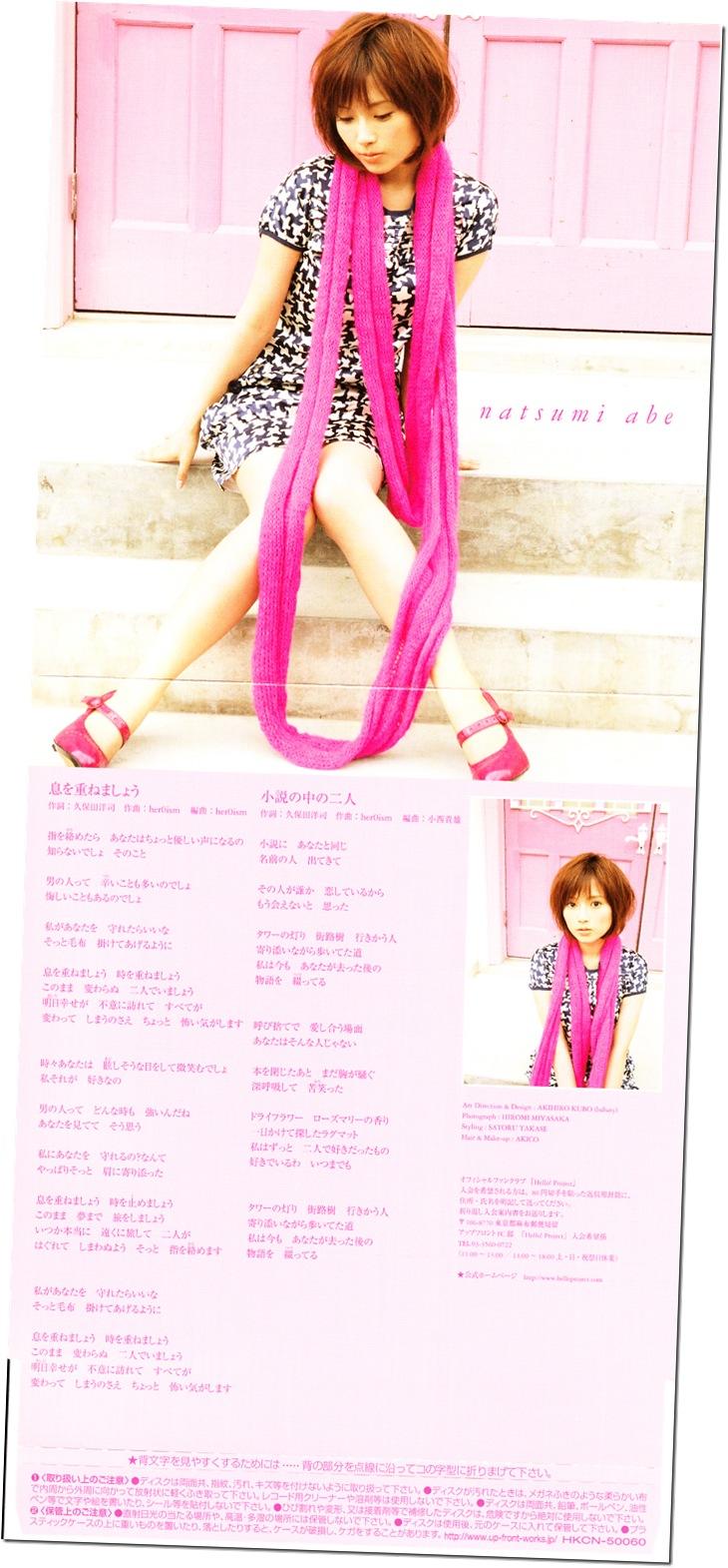 """Abe Natsumi """"Iki wo kasanemashou"""" CD single (inner jacket scan)"""