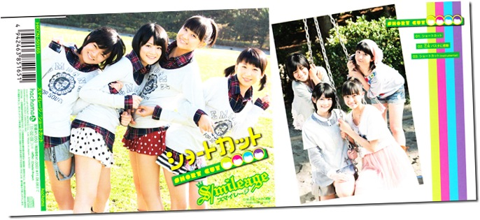 "S/mileage ""Short Cut"" RE jacket scan"