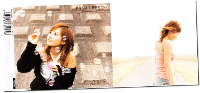 "Abe Natsumi ""Yume naraba""/""sora LIFE GOES ON"" CD single (jacket scan)"