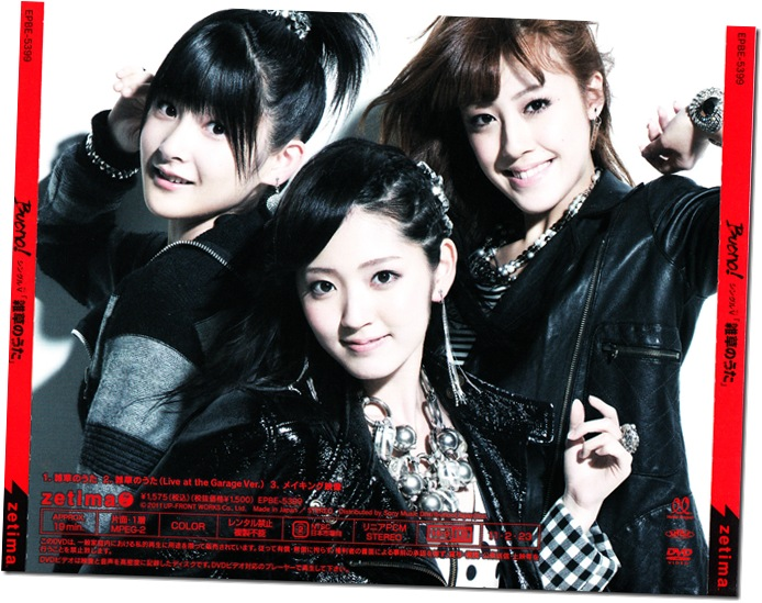 "Buono! ""Zassou no uta"" pv DVD single (back cover scan)"
