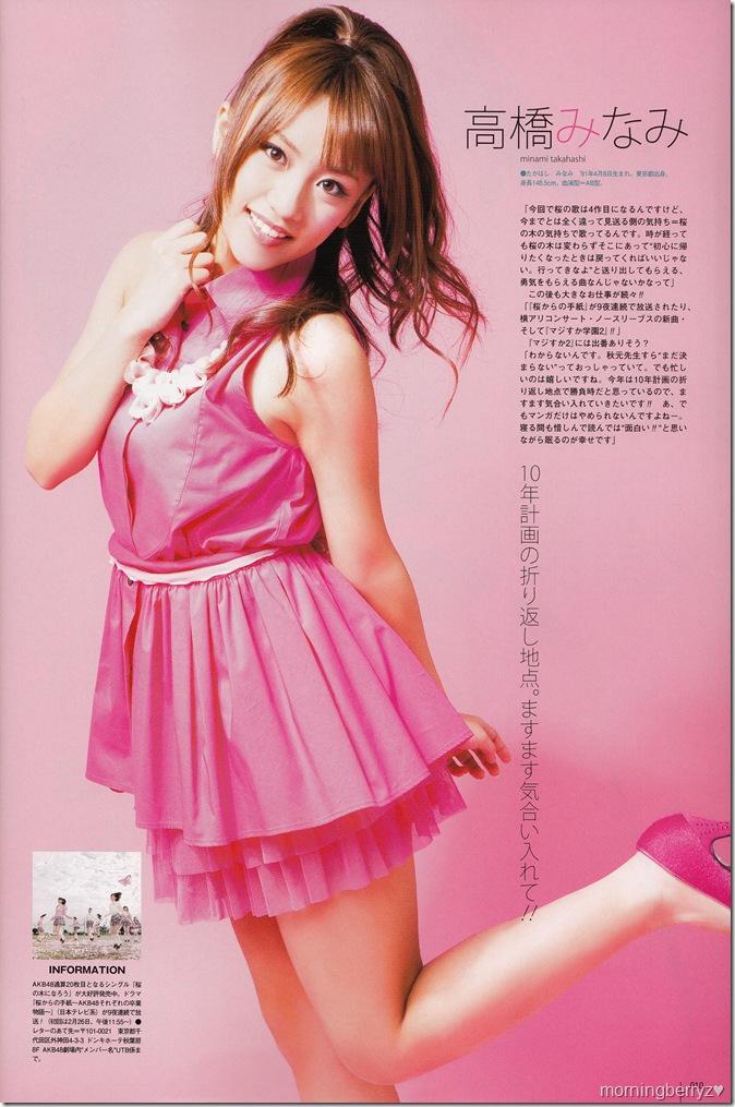 Takahashi Minami in UTB Vol.202 April 2011