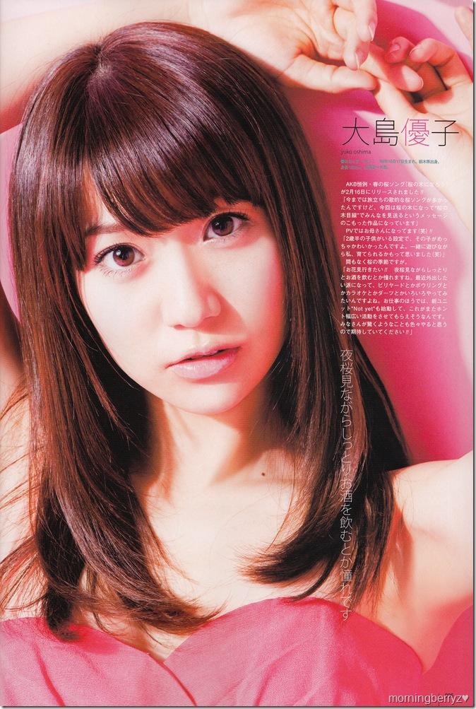 Oshima Yuko in UTB Vol.202 April 2011