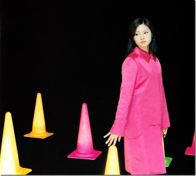 """Fukada Kyoko """"Moon"""" booklet scan"""