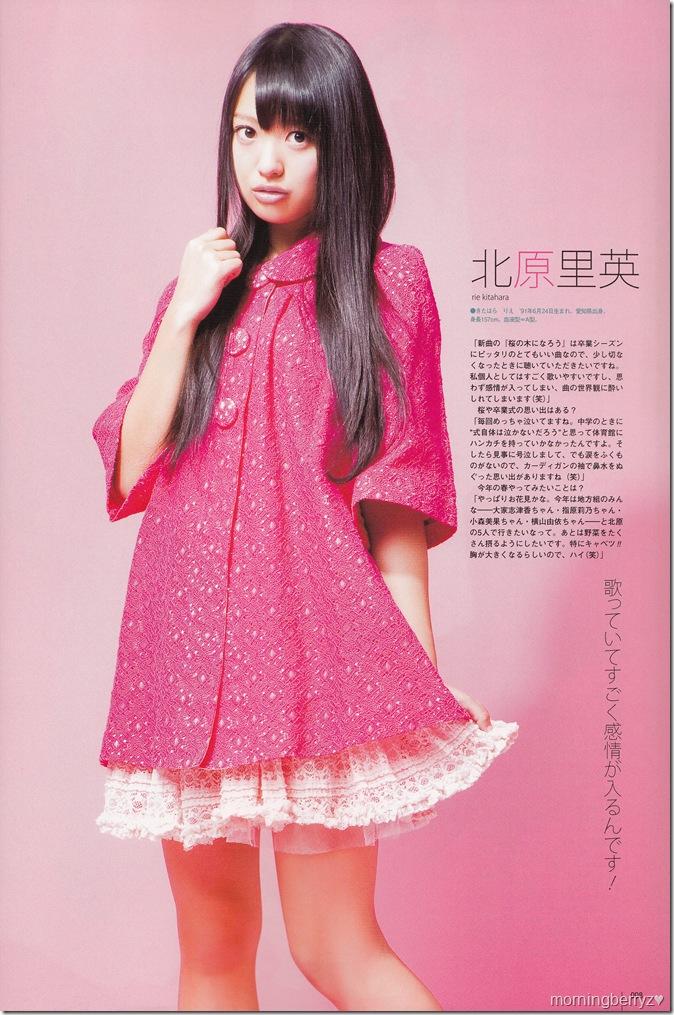 Kitahara Rie in UTB Vol.202 April 2011