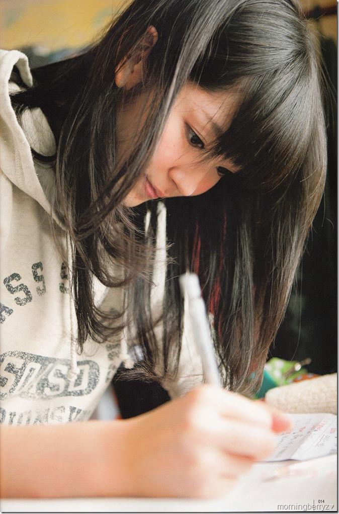 Suzuki Airi in UTB Vol.202 April 2011