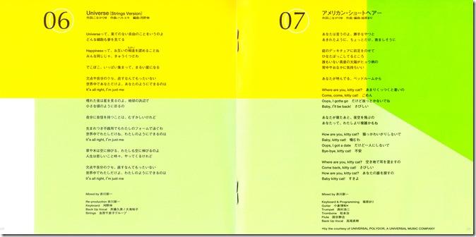 """Fukada Kyoko """"Universe"""" booklet scan"""