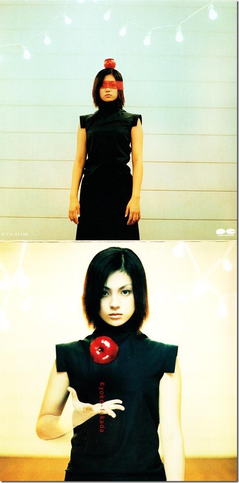 """Fukada Kyoko """"Saigo no kajitsu"""" jacket scan"""