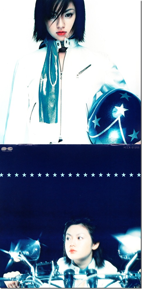 "Fukada Kyoko ""Easy Rider"" jacket scan"